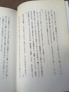 ukkarijinsei02