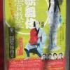 歌舞伎のABC