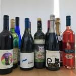 『日経スタイル』見て楽しい、飲んでおいしい 猫ラベルワイン7選