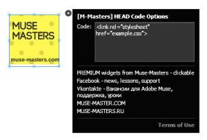 Adobe Muse виджет для вставки кода в HEAD