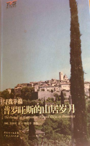 Musee-du-tire-bouchon-publication1
