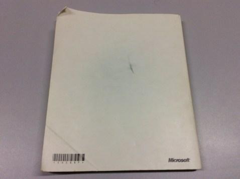 1994Manual-MSDOS-622_0004_back