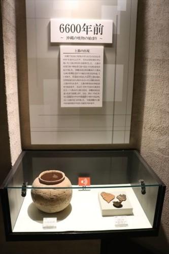 壺屋焼博物館02_R