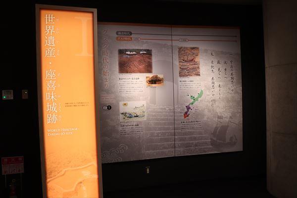 ユタンザミュージアム02_R