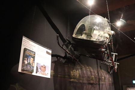 日本でロケが行われた1967年公開の「007は2度死ぬ」で使われたらしいヘリコプターの模型