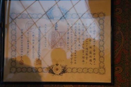 執務室には日本から贈られた勲章の証書=勲記が飾られています