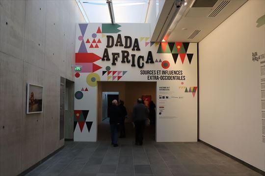 企画展は「ダダ アフリカ、非西洋からの発生と影響」