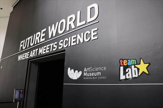 ArtScienceMuseum02_R