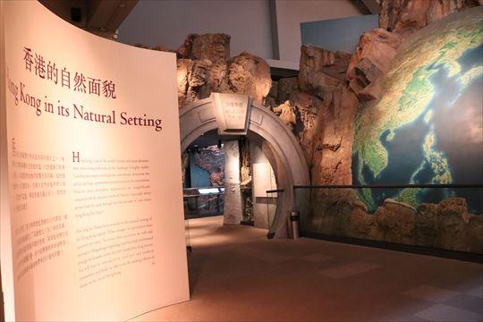 地質的な成り立ちから香港の歴史が紐解かれます
