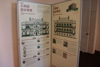 建物の特徴の紹介