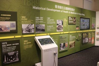 MuseumofMedicalScience05_R