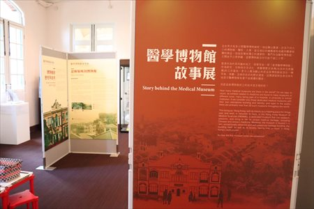 この博物館の歴史などを紹介している展示