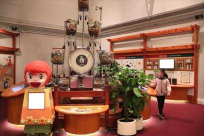 ScienceMuseum06_R