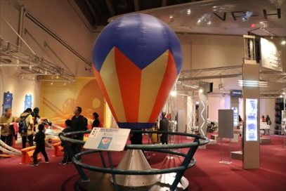 ScienceMuseum16_R