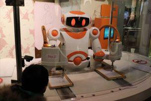 ScienceTechnologyMuseum17_R