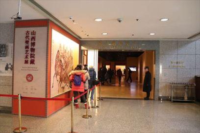 ShanghaiMuseum17_R