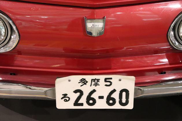sm13_R