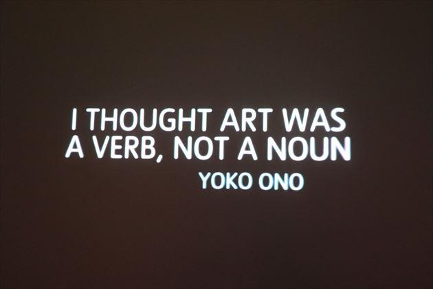 ヨーコ・オノは世界一有名な日本人女性かもしれません