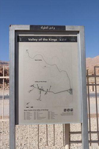 王家の谷のマップ