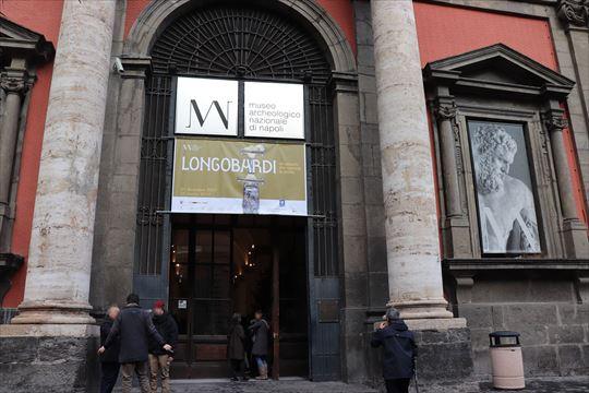 MuseoArcheologico02_R