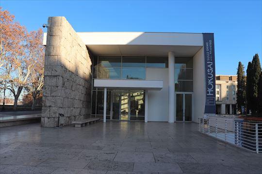 アラ・パキス博物館のメインの入り口