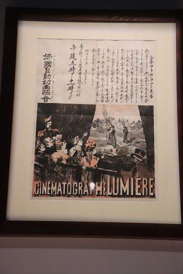 日本での告知ポスター