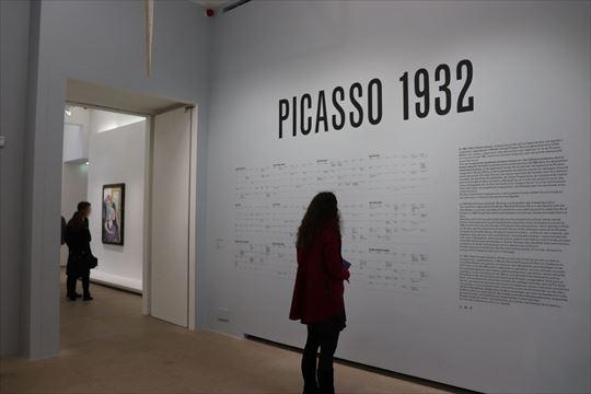 picasso06_R
