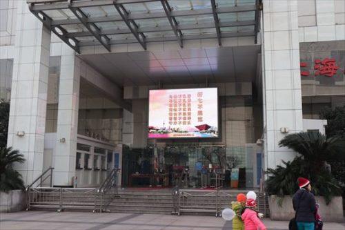 上海都市計画展示館 建物の入り口