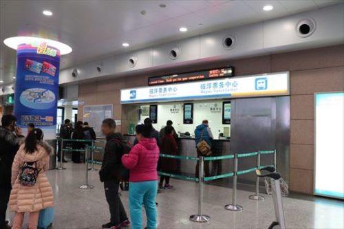 上海トランスラピッドのチケット売り場