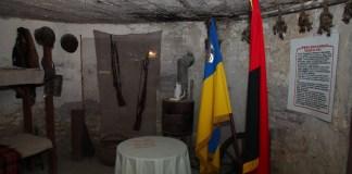 Тематична експозиція «Повстанська криївка»
