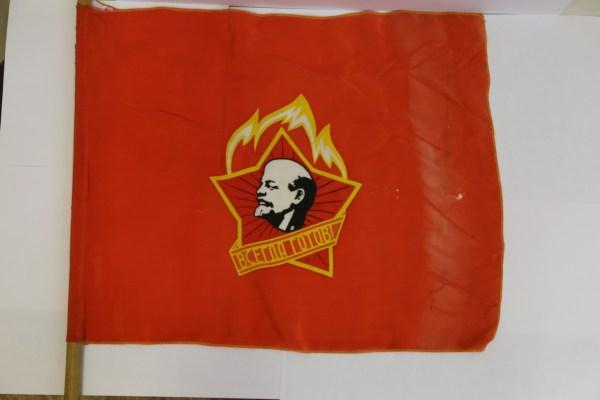 Пионерский флаг «Всегда готов»