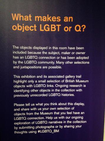 Desire Love Identity British Museum