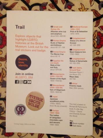 Desire Love Identity trail 2 British Museum