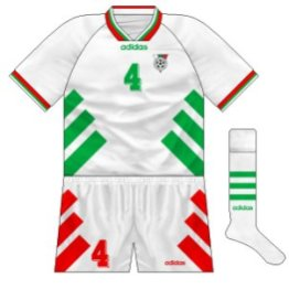 1994-96 Bulgaria alternative home