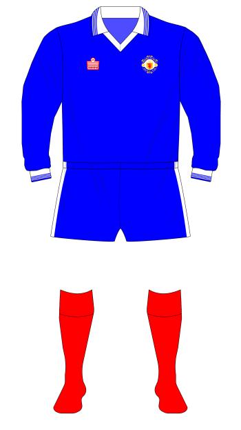 Manchester-United-1976-Admiral-third-kit-Ajax-red-socks-01