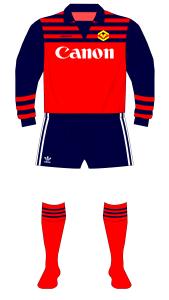 Hellas-Verona-1984-1985-adidas-maglia-poritere-Scudetto-Garella-Spuri-01