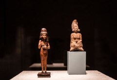 """""""Neue Nachbarn"""" -25 Objekte des Ethnologischen Museums und des Museums für Asiatische Kunst im Zusammenspiel mit den Sammlungen der Museumsinsel"""