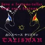 タリズマンのロゴ