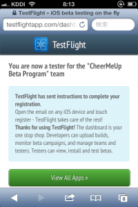 You are now a tester.