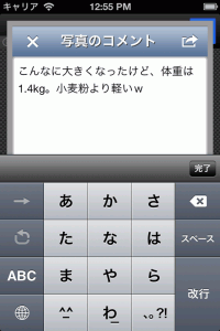 MUSHIKAGO OneTwoPunch スクリーンショット