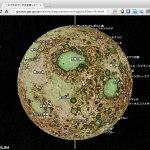 サイト紹介:月の地形図