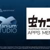Titanium : 自作モジュールを作成して組み込むまでのスクリーンショット