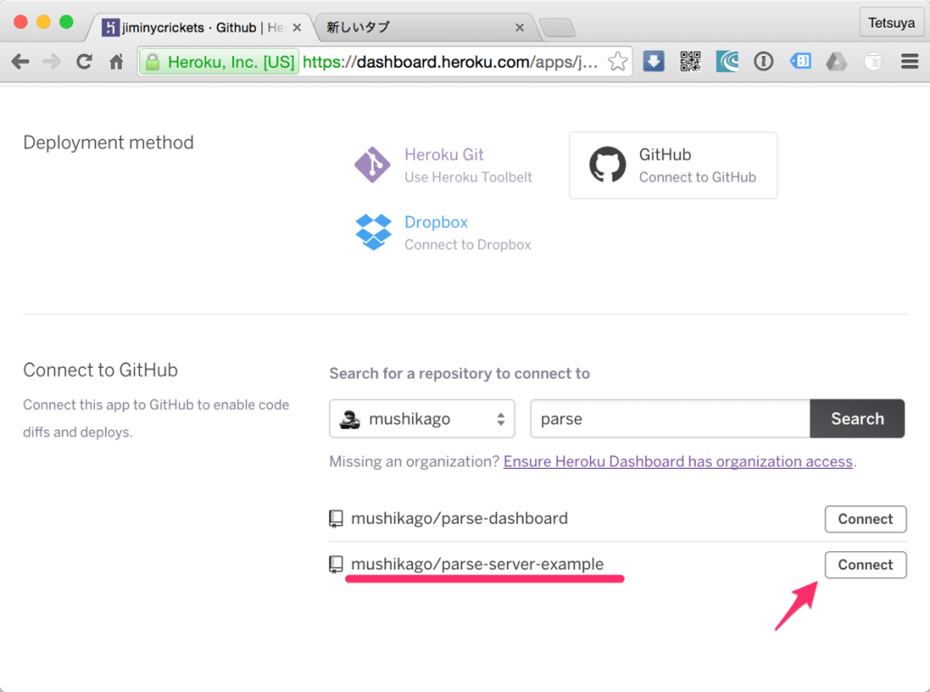 Setting up Parse Server to Heroku  | MUSHIKAGO APPS MEMO