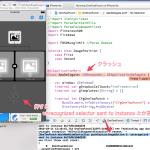 Xcode8 – Swift3への変換MEMO (2):ボタンを押したらクラッシュするようになった