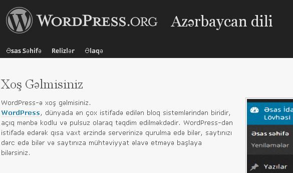 az. wordpress.org artıq Azərbaycan türkcəsində!