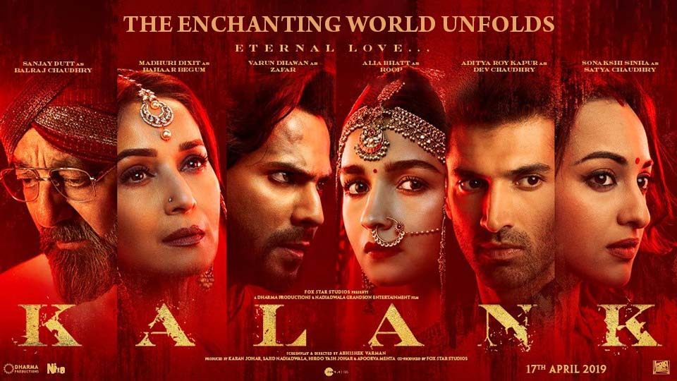 Listen and download latest bollywood mp3 songs