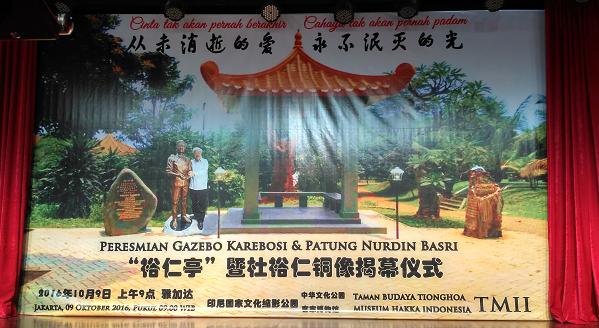 Sewa Organ Tunggal Peresmian Patung & Gazebo di Museum Haka Taman Budaya Tionghoa TMII