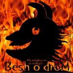 besh-o-drom_2005_ha-megfogom-az-ordogot