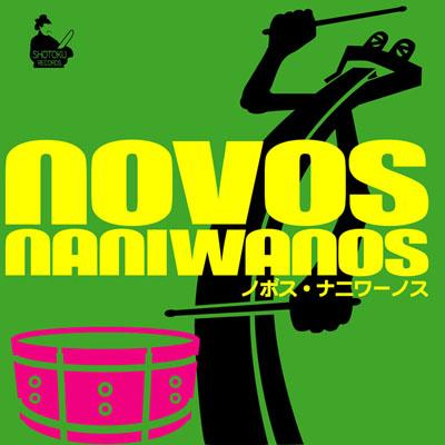 ノボス・ナニワーノス - Novos Naniwanos (2008)
