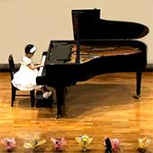 足立区小台ピアノ子ども教室ピアノソロ1